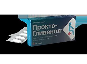 Препараты для лечения геморроя при лактации